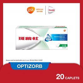 Panadol with Optizorb, Pain relief, Fever, Headache, 20 caplets