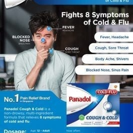 Panadol For Cough and Cold, 16 tablets